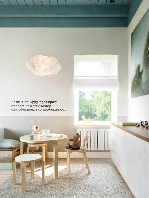 Estilo Escandinavo Industrial en dormitorio de niños