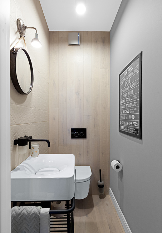 Nordic Home Bathroom